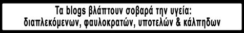logo gnorimies.net