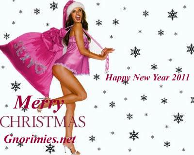 Γιορτινές ευχές!
