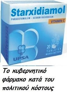 starhidiamol
