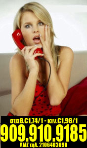 roz-tilefona