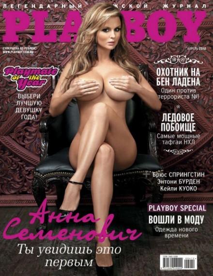 Anna Semenovich – Russian Playboy 04/12