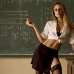 Ροζ δασκάλες
