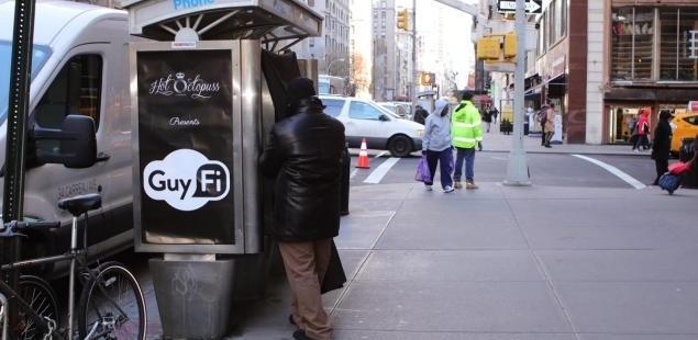 GayFi - θάλαμος αυνανισμού στην Νέα Υόρκη