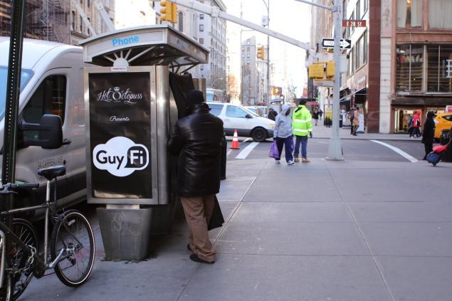GayFi – θάλαμος αυνανισμού στην Νέα Υόρκη