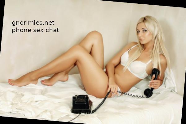 τηλεφωνικό σεξ Ελληνίδες